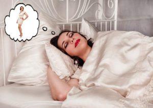 худеем во сне