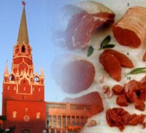 кремлевская диета результаты